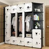 簡易衣柜組裝塑料衣櫥臥室儲物柜仿實木推拉門簡約現代經濟型衣柜WY❥ 全館1元88折