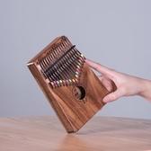 拇指琴 抖音拇指琴卡巴林拇指琴卡林巴琴17音卡淋巴卡林吧琴初學者卡琳巴 雙11