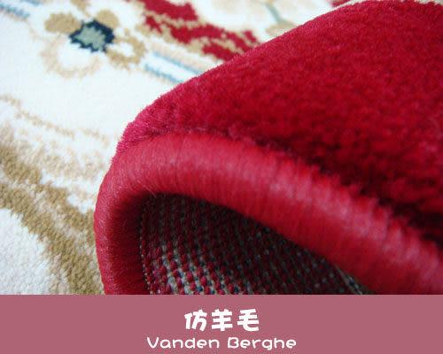 范登伯格 克拉瑪 75萬針超高密度貴族世家地毯/地墊-花豔(紅)200x290cm