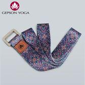 杰樸森伸展帶拉筋帶拉伸空中瑜伽繩瑜珈掛繩愈加拉力帶瑜珈繩  時尚教主