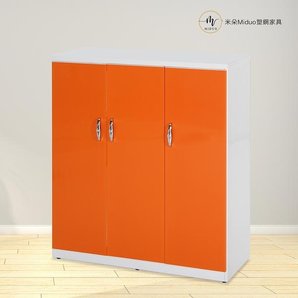 【米朵Miduo】4尺塑鋼三門鞋櫃 防水塑鋼家具