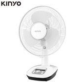 KINYO 12吋充電式電扇CF-1205【愛買】