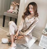 春秋睡衣女秋季冰絲長袖套裝韓版清新學生性感夏季薄款絲綢家居服