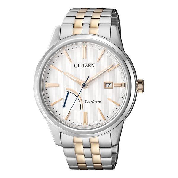 【分期0利率】星辰錶 CITIZEN 光動能 電量顯示 藍寶石水晶鏡面 4.1公分 全新原廠公司貨 AW7004-57A