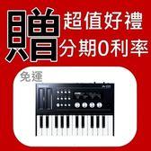 【合成器】【 Roland A-01K】【迷你音源機】【 藍芽MIDI功能 + 控制鍵盤組】【A-01+K-25M】