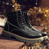 冬季男士靴子高筒男鞋韓版潮流馬丁靴男百搭軍靴中筒工裝黑色短靴 卡卡西