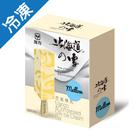 雅方北海道雪芒果煉乳雪糕75GX4【愛買...