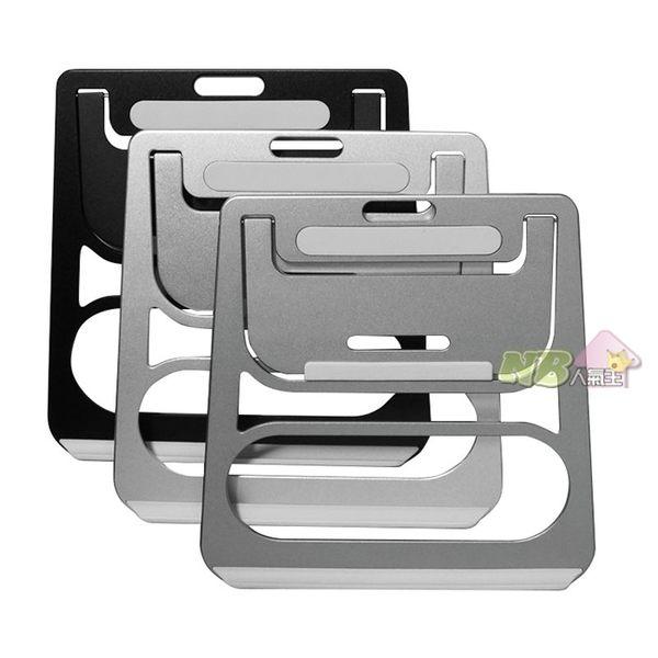 筆電用摺疊式鋁合金散熱支架 散熱座