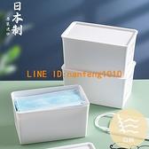 日本進口口罩收納盒家用玄關大容量成人學生兒童口鼻罩暫存盒神器【白嶼家居】