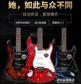 吉他-新手入門電吉他初學者單搖SQ電吉他黃家駒ST電吉他套裝專業級 多麗絲旗艦店
