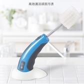 特惠電動清潔刷多功能家用刷子廚房清潔神器洗杯子刷洗奶瓶刷套裝