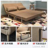 摺疊床單人床家用簡易床1.2米雙人辦公室午睡床成人午休床沙發床 樂活生活館