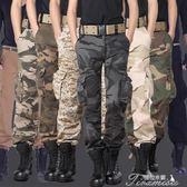 長褲 夏季多口袋男士休閒褲戶外迷彩褲男軍褲大碼寬鬆軍旅工裝褲男  提拉米蘇