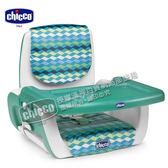 【加送不鏽鋼叉匙】chicco-Mode攜帶式兒童餐椅座墊-綠波紋