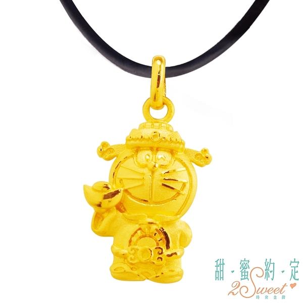 甜蜜約定 Doraemon  財神哆啦A夢黃金墜子 送項鍊