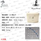 福泉 分離式冷氣專用排水器-小河馬 2.5噸以下 楊程3M 含稅價