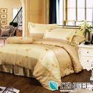 {{ 海中天休閒傢俱廣場 }}C31 天絲床罩系列 婉約溫柔五件式中式寢具組-雙人
