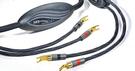 《名展影音》美國MIT SL-MATRIX 發燒級喇叭線 SL-MTRX90-10 (3M)