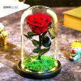 進口永生花禮盒小王子玫瑰真花帶燈玻璃罩擺件七夕情人節禮物DIY