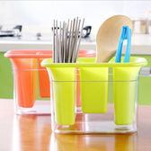 家用快子塑料筷子籠筷筒放湯匙廚房餐具收納盒瀝水架筷籠筷托筷婁「寶貝小鎮」