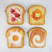 可愛創意趣味荷包蛋吐司面包鏈條手機包零錢包小包包女【八五折優惠 最後一天】