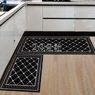 廚房地墊防水防油腳墊門墊進門家用墊子浴室防滑墊衛生間吸水地毯 快速出貨 YYP