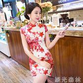 旗袍 紅舍日常短款旗袍連身裙改良修身顯瘦復古性感少女宴會主持旗袍裙 綠光森林
