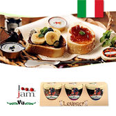 Vis Jam米斯.小果醬三入裝(40g/罐,藍莓+綜合莓果+栗子_各1罐/組) *2組加贈40g果醬*1﹍愛食網