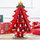 聖誕樹 圣誕節裝飾品網紅木質小型桌面立體圣誕樹創意場景布置擺件大小號耶誕節JY