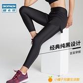 黑色瑜伽褲女秋冬跑步外穿高腰速干緊身假兩件運動褲健身【勇敢者戶外】【小橘子】