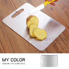 砧板 切菜板 304不銹鋼 刀板 擀麵板...