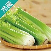 產銷履歷西洋芹菜1包(600g±5%/包)【愛買冷藏】