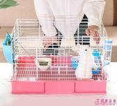 籠子 兔籠防噴尿兔子荷蘭豬籠子寵物兔兔養殖特大號家用別墅窩自動