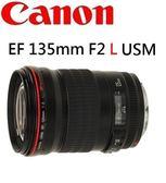 【6期0利率】 Canon EF 135mm F2 L USM  (公司貨) 送UV保護鏡