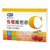 【BuDer 標達】有機西印度櫻桃汁粉末(添加紅藻鈣)-含維他命C*1件組