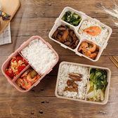便當盒小麥秸稈飯盒大分格長方形分隔飯盒二格塑料食品保鮮盒成人便當 父親節禮物