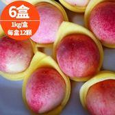 吉園圃認證,拉拉山五月桃1kg(12顆裝)x6盒