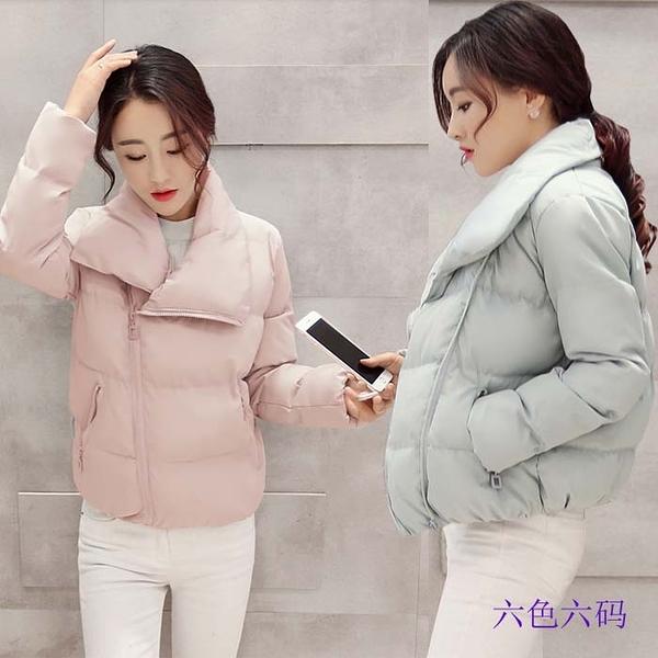 快速出貨 鋪棉外套 棉衣女 秋冬季中大尺碼輕薄羽絨棉服韓版寬鬆短款棉襖外套