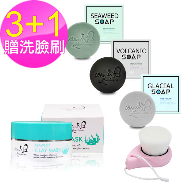 【Realwoman】即期雪絨花水嫩海藻泥膜80g/x1+冰火海泥皂100g/顆x3(贈洗臉刷x1)