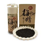 卡優力.梅精粒(25g/罐,共2罐)﹍愛食網