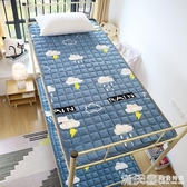 法蘭絨水洗雙面學生床墊宿舍0.9m上下鋪兒童單人床榻榻米軟墊1.2m 小城驛站