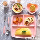 餐盤 陶瓷餐盤分格早餐盤兒童餐具分格盤套裝家用創意成人學生分隔餐盤 芭蕾朵朵