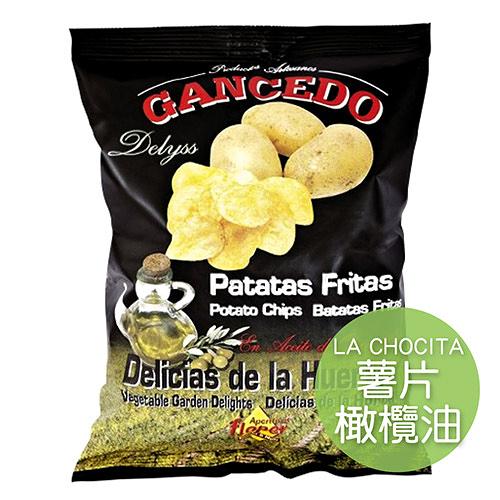 飛寶Flaper LA CHOCITA薯片-橄欖油70g