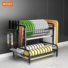 304不銹鋼廚房碗架瀝水架晾放碗筷碗碟盤子瀝碗櫃收納盒置物架2層 WD 一米陽光