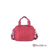 beside u BLL 金屬點綴多格層小包側背包兩用包- 紅色 原廠公司貨
