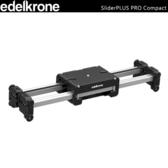 EGE 一番購】土耳其 edelkrone【SliderPLUS PRO Compact】50cm增距滑軌【公司貨】