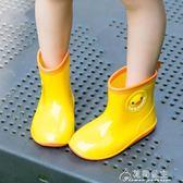 寶寶雨鞋小童防滑嬰幼兒園四季兒童雨靴男童可愛套鞋女防水膠鞋 花間公主