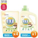 加倍潔 洗衣液體小蘇打皂(抗菌配方) 3000gmX1瓶+1800gm補充包X4包