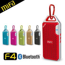 【風雅小舖】【MiFa F4 隨身輕巧鋁合金無線藍芽MP3喇叭】藍牙行動音響 僅103克 輕巧好攜帶