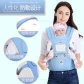 腰凳背帶四季多功能嬰兒用品通用抱娃神器坐凳